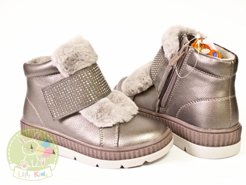 4b216badc Зимние ботинки сапожки ортопедические тм сказка 7541 размер 27-32 фото №1