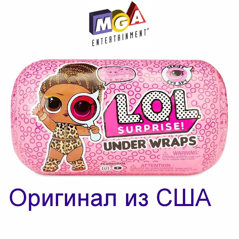 Lol капсула декодер 4 сезон 2 волна шпионы оригинал lol surprise under wraps series eye spy 2a лол фото №1