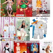 Новогодние костюмы, карнавальные детские 3-10лет