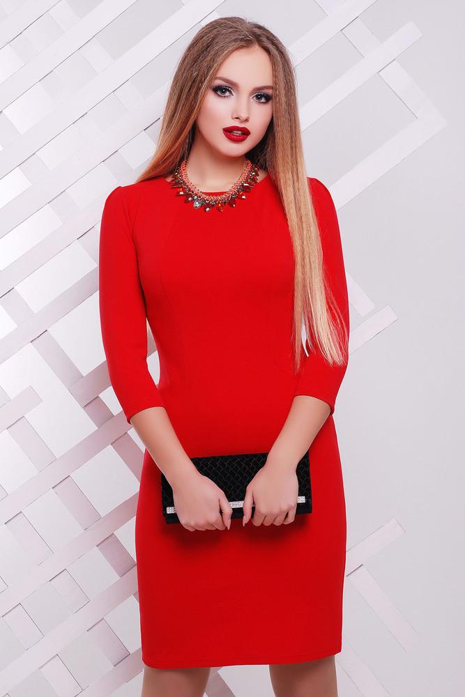 Платье модеста фото №1