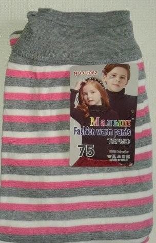 Гамаши детские для мальчиков и девочек, утепленные, начесик, флис, байка фото №5
