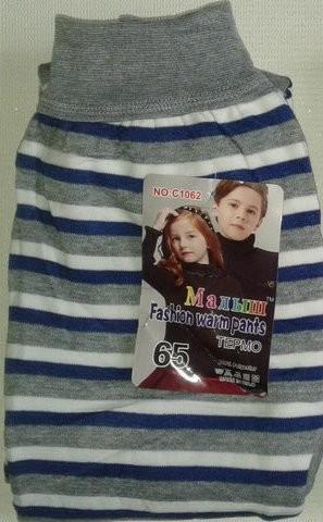 Гамаши детские для мальчиков и девочек, утепленные, начесик, флис, байка фото №6
