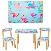 Детский столик со стульчиками 501-1