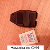 Намотка, подмотка, моталка спидометра по can шине с подключением в obd 2