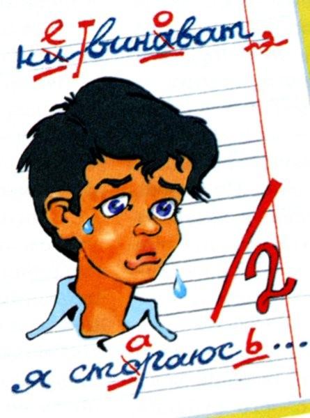 Логопед. дисграфия. дислексия. фото №1