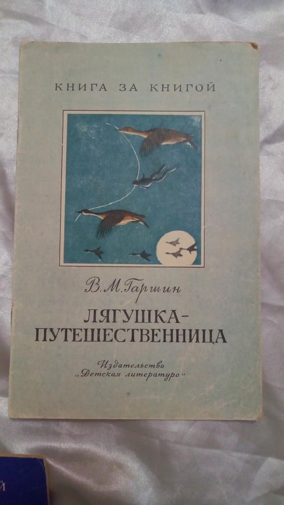 Старые детские и добрые книги по 5 грн фото №3