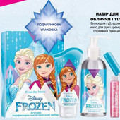 детский набор Avon Frozen From the Movie Disney