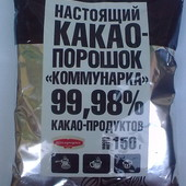 Белорусское какао. Вкус и качество. Упаковка 150 г