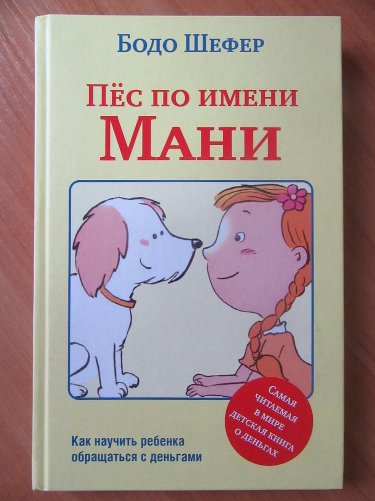 даосская картинки пес по имени клиентов