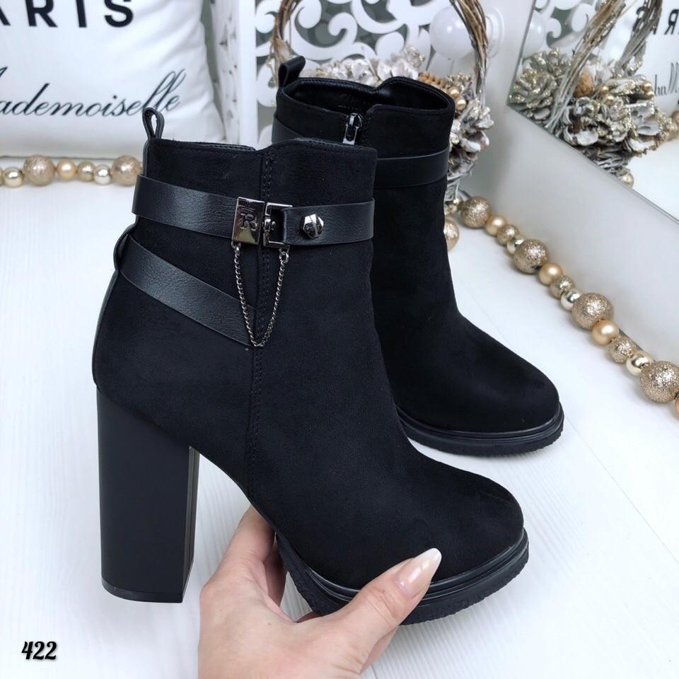 Код 422  ботиночки зима.  цвет- черный. материал- эко замш. фото №1