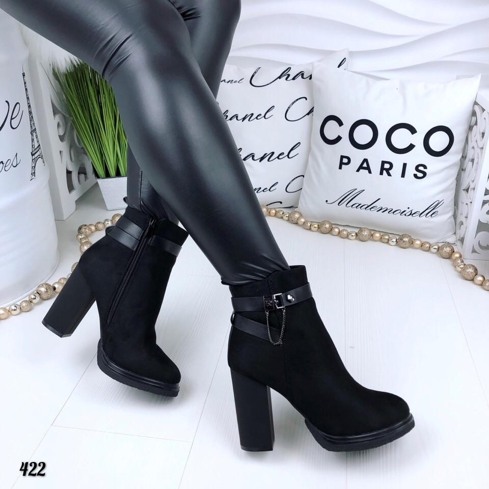 Код 422  ботиночки зима.  цвет- черный. материал- эко замш. фото №3