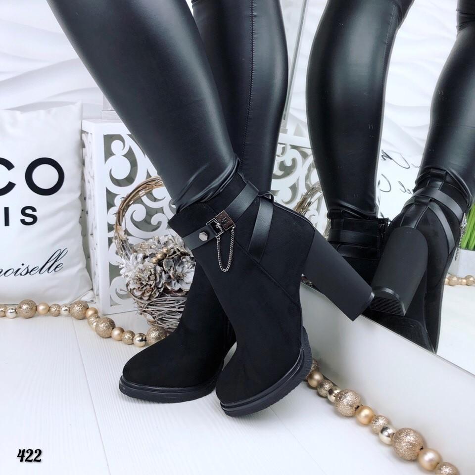 Код 422  ботиночки зима.  цвет- черный. материал- эко замш. фото №5