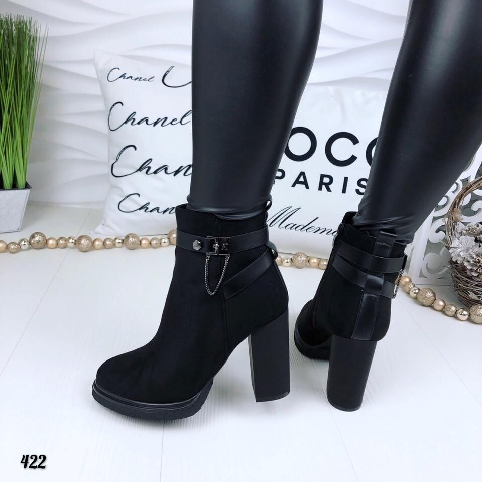 Код 422  ботиночки зима.  цвет- черный. материал- эко замш. фото №6