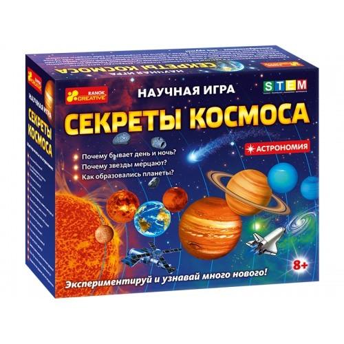 """Научная игра """"секреты космоса"""" фото №1"""