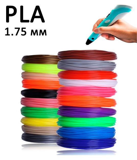 Набор pla пластика 17 цветов для 3d ручки по 5 метров каждый фото №1