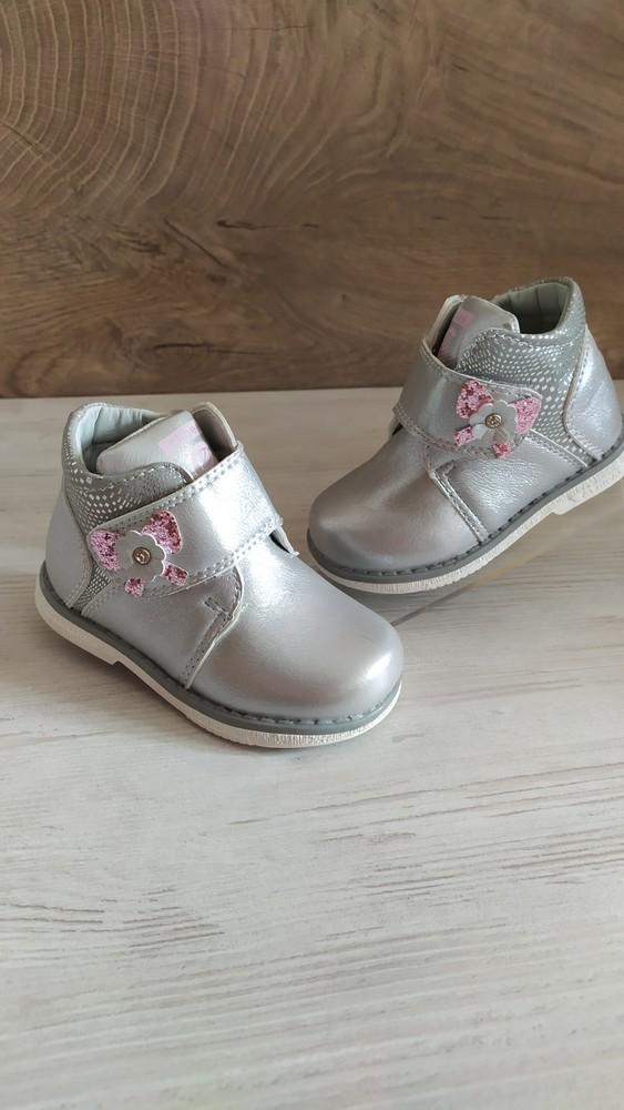 Ботинки для девочки серебро на осень, весну фото №1