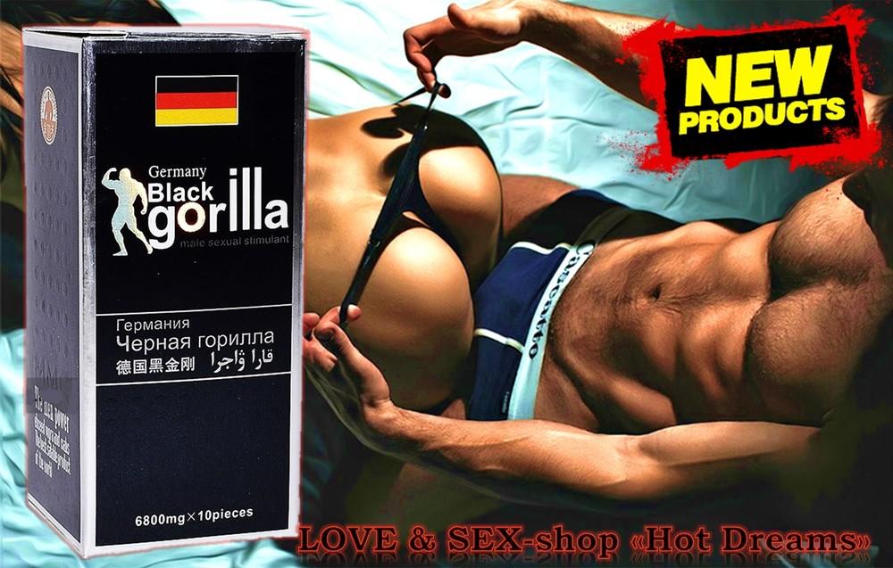 Мужские таблетки «black gorilla» безопасный и эффективный возбудитель (10+1 таблетки) фото №1