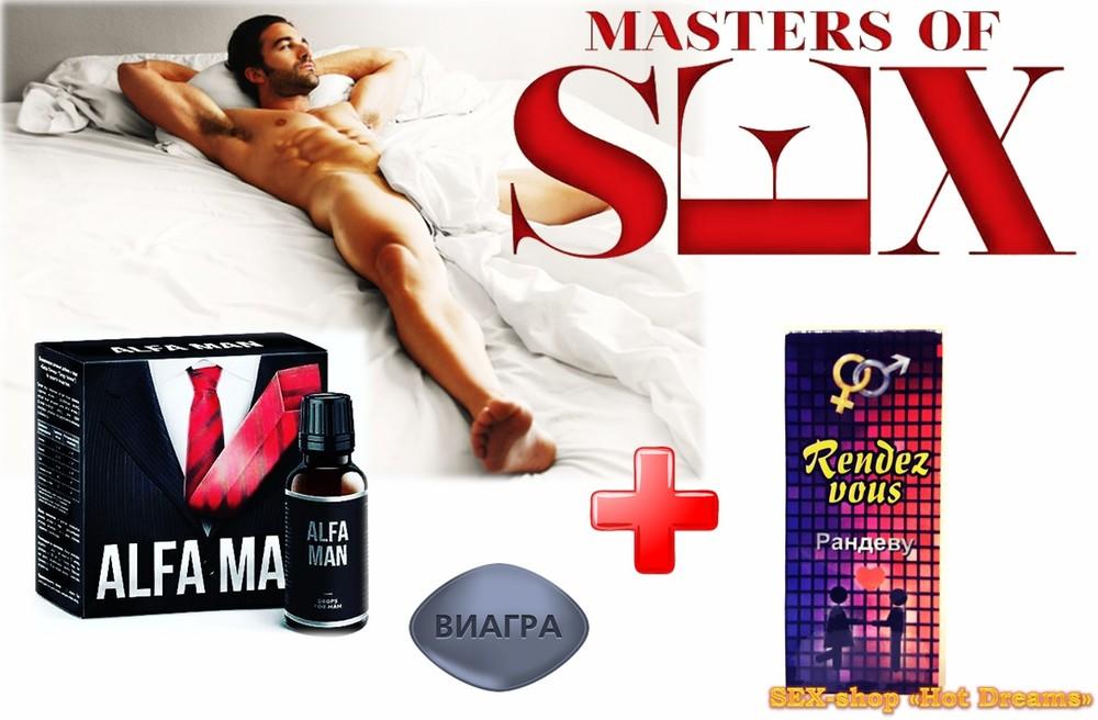 Мужской секс-набор «crazyman» капли рандеву+таблетка genforse200+капли альфа мэн фото №1