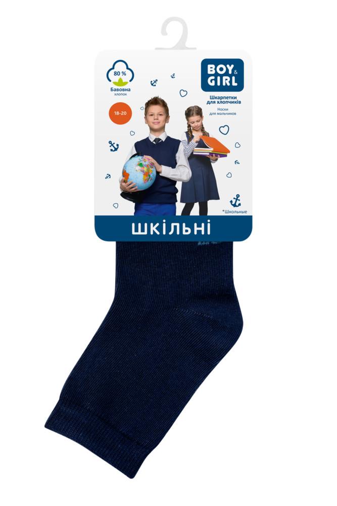 Хлопковые носки, 2 цвета, размеры от 16 до 27 см. фото №1