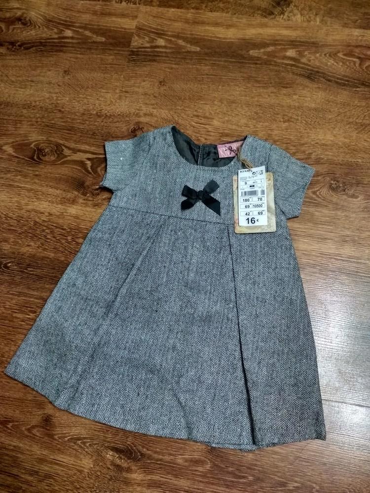 Платье фото №1