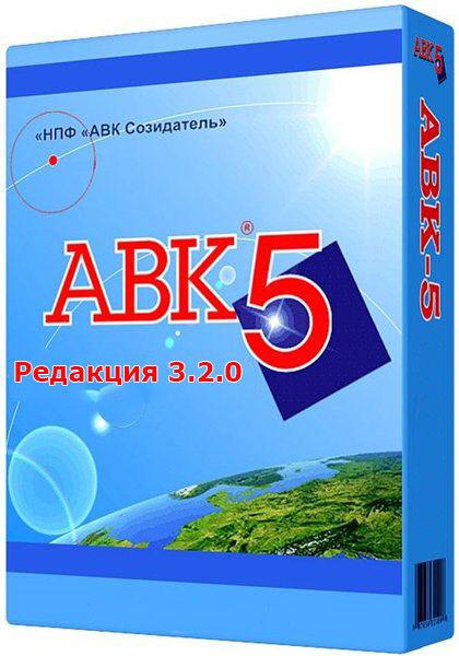 Авк 5 версия 3.4 удаленная установка через teamviewer фото №1