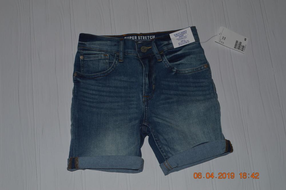 Нові стильні джинсові шорти h&m для хлопців розм. з 98 по 128  в наявності фото №1