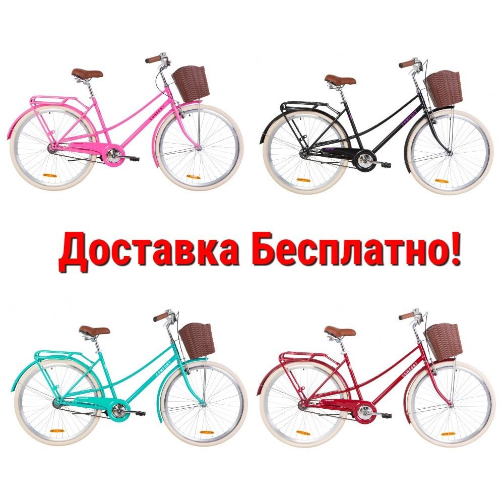 "Велосипед женский 28"" dorozhnik 2019 гарантия 18 мес. фото №1"