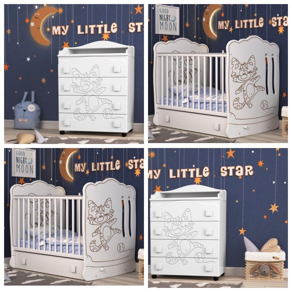 """Кроватка  для новорожденных """"тандем"""" baby cot tandem фото №1"""