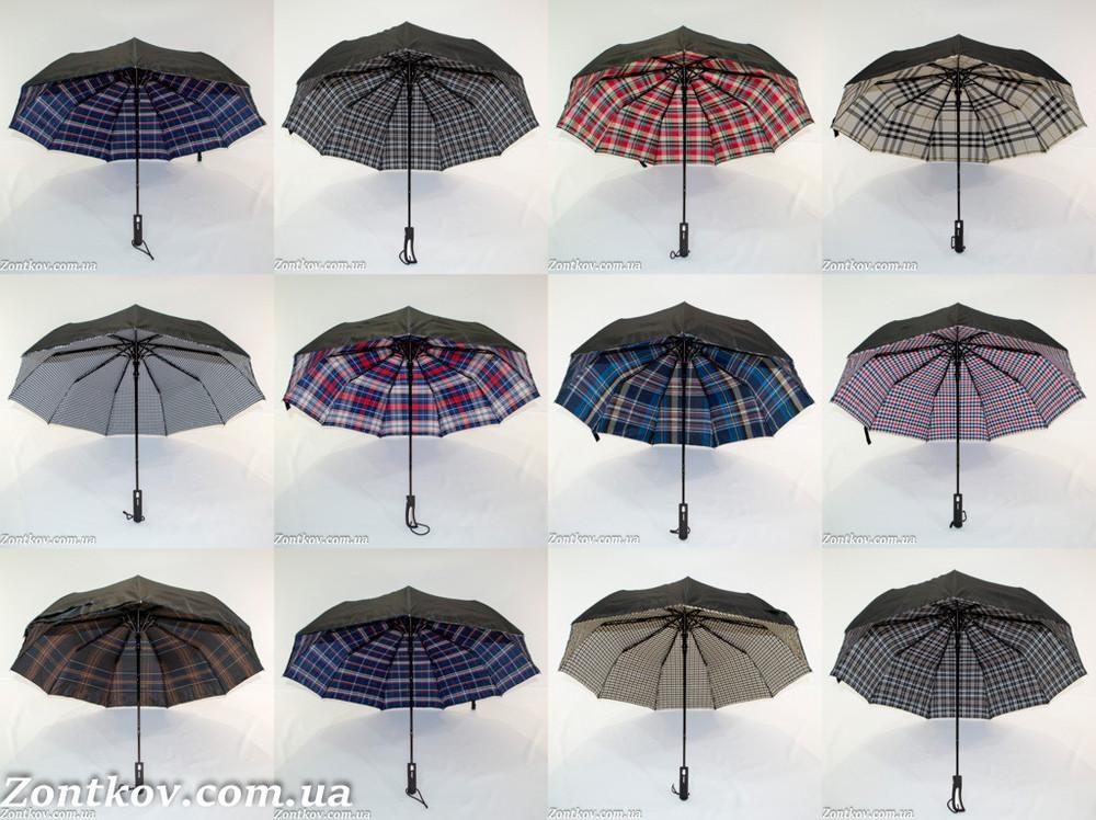 Качественный мужской женский зонт полуавтомат fiaba в клетку двойная ткань фото №1