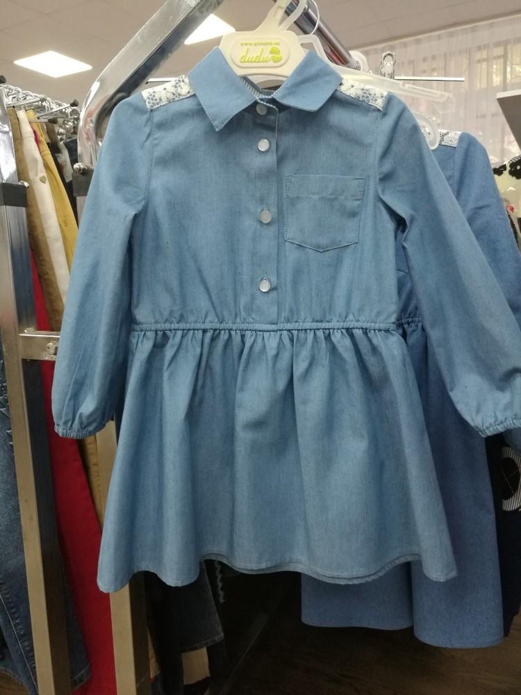 Джинсовое платье-рубашка 92-128 фото №1