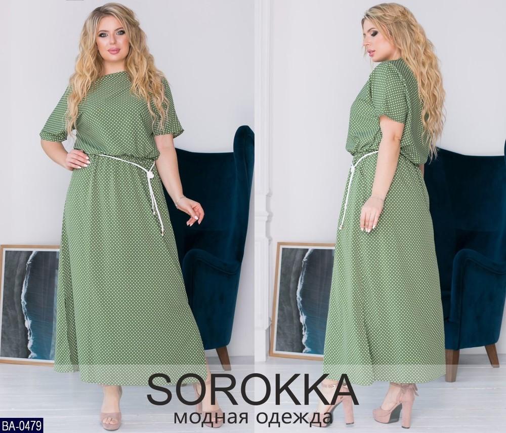 Платье 3 цв.  к9284 фото №1