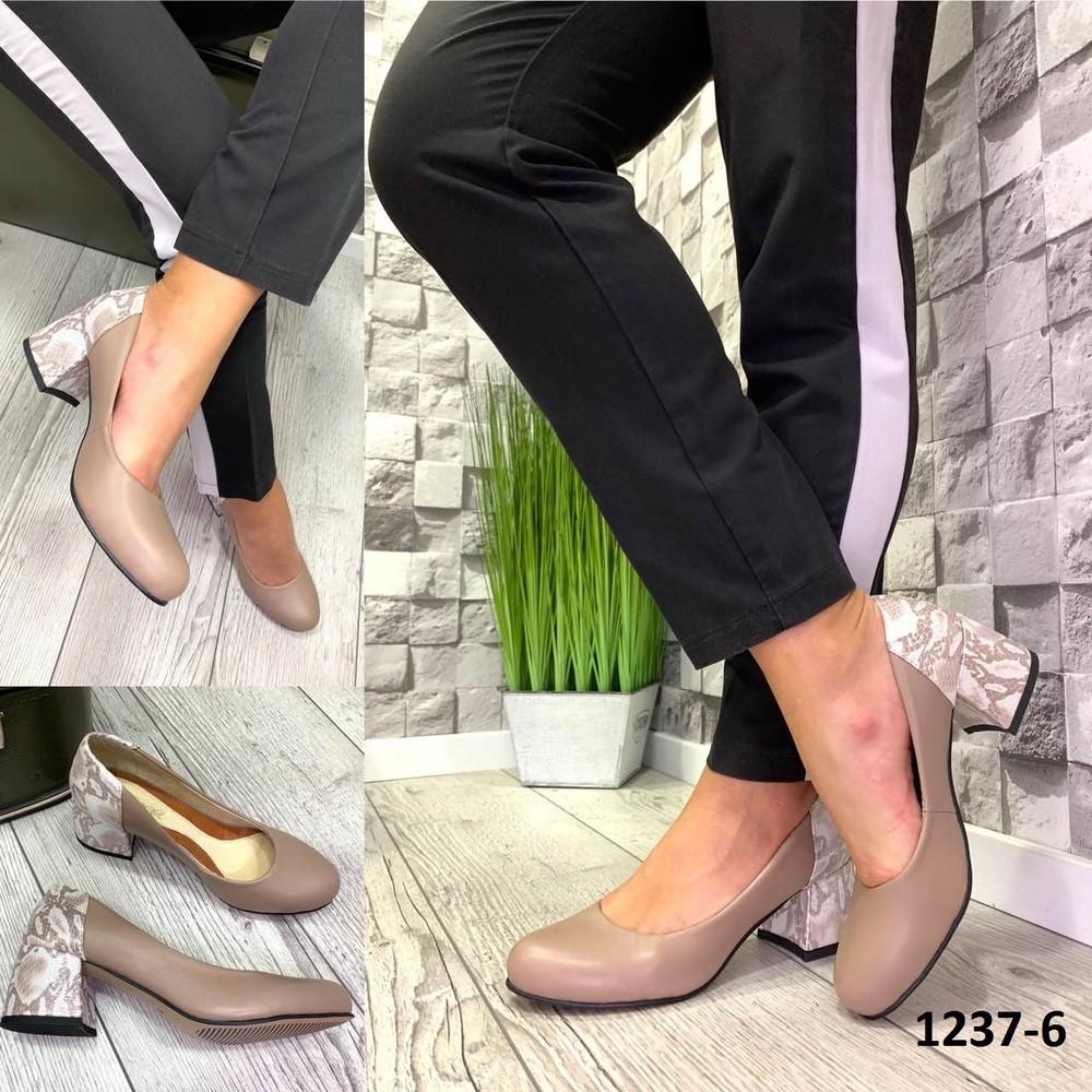 Эксклюзивные туфли натуральная кожа люкс качества фото №1