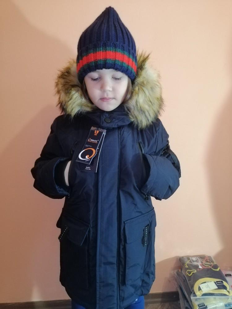 Крутейшая зимняя парка для мальчика фото №1
