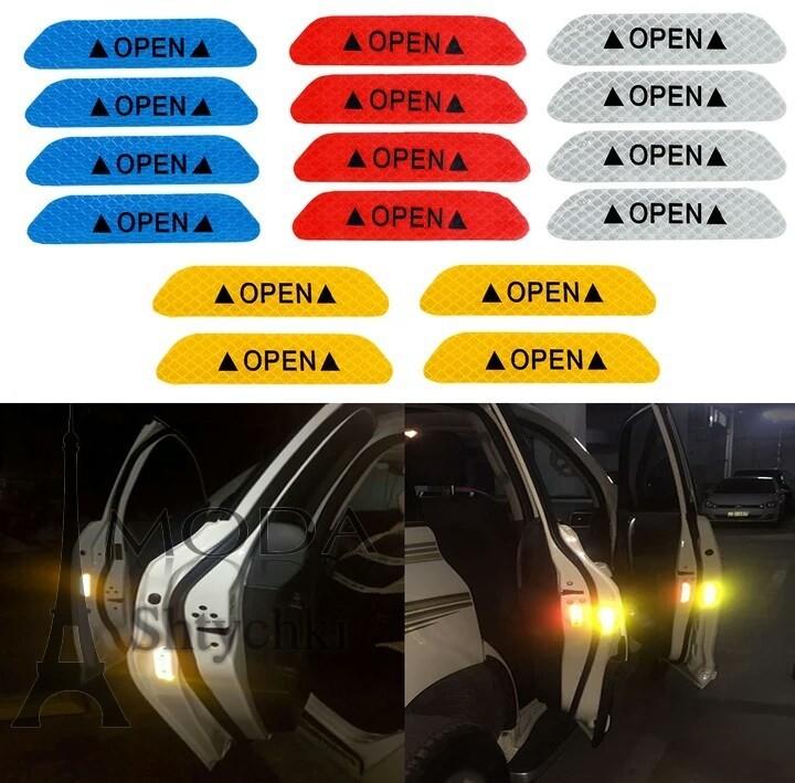 Светящие наклейки, клеиться на дверь автомобиля, светоотражающая лента фото №1