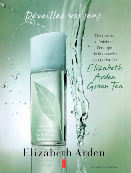 Green tea elizabeth arden, оригинал, винтажный парфюм фото №1
