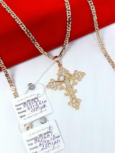 Цепочка + крест крестик позолота позолоченный фото №1