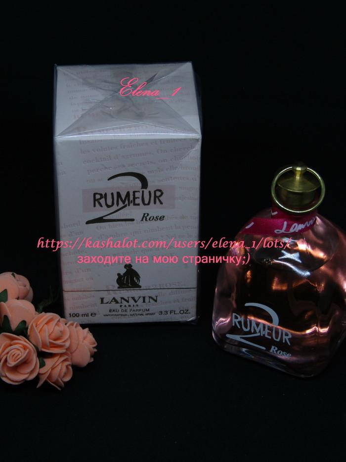 Lanvin rumeur 2 rose- изящный, женственный и чуткий – это ваша невидимая вуаль. фото №1