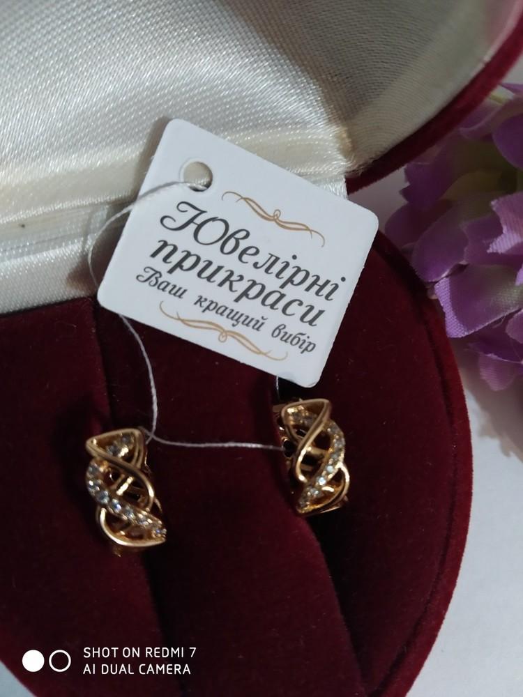 Прекрасные серьги с фианитами. медзолото позолота 585. медицинское золото. фото №1