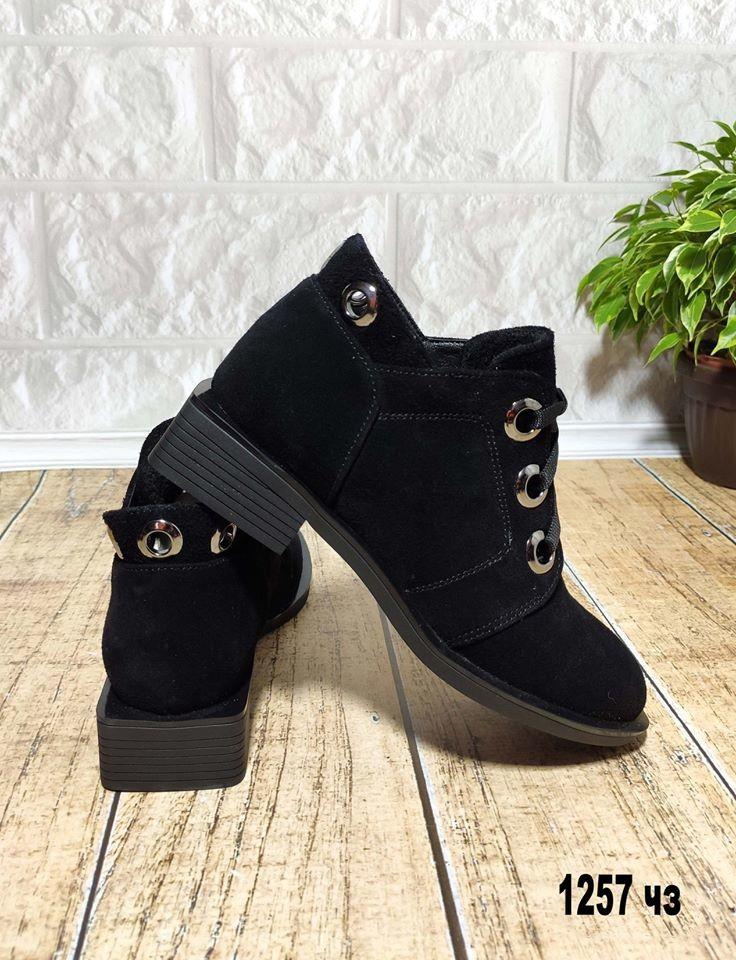 Женские кожаные, замшевые туфли-ботиночки фото №1