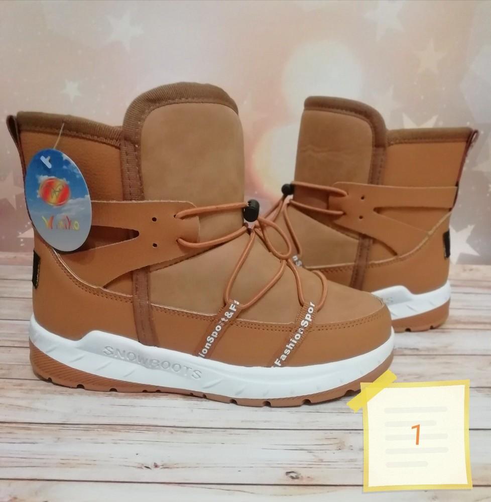 Зимняя обувь по супер ценам! фото №1
