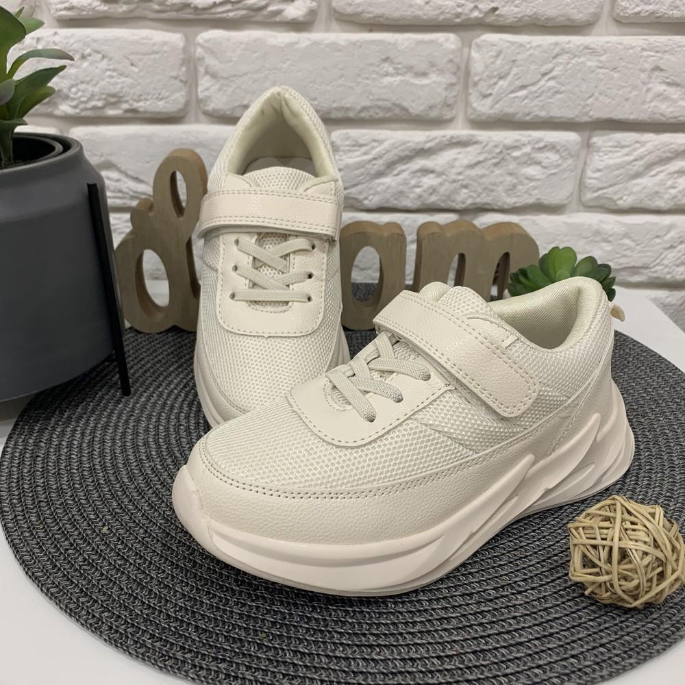 Белые лёгкие кроссовки детские фото №1