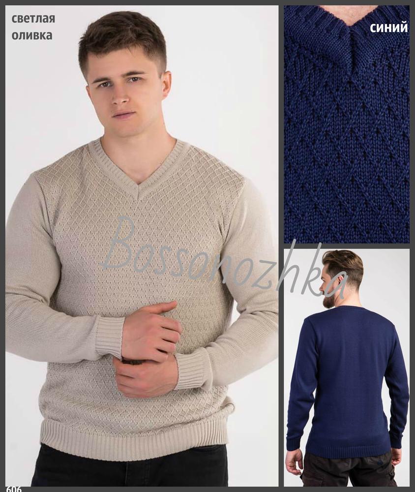 Мужской пуловер. мужской вязаный джемпер. пуловер чоловічий, свитер мужской фото №1
