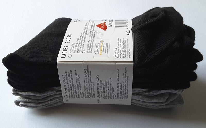 Набор носков 6 пар р. 39 42 носки хлопковые германия фото №1