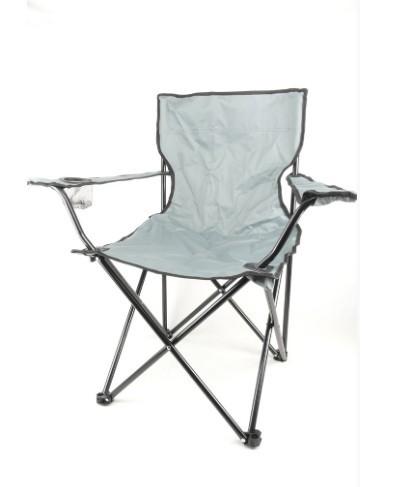 Кресло раскладное styleberg с подстаканником фото №1