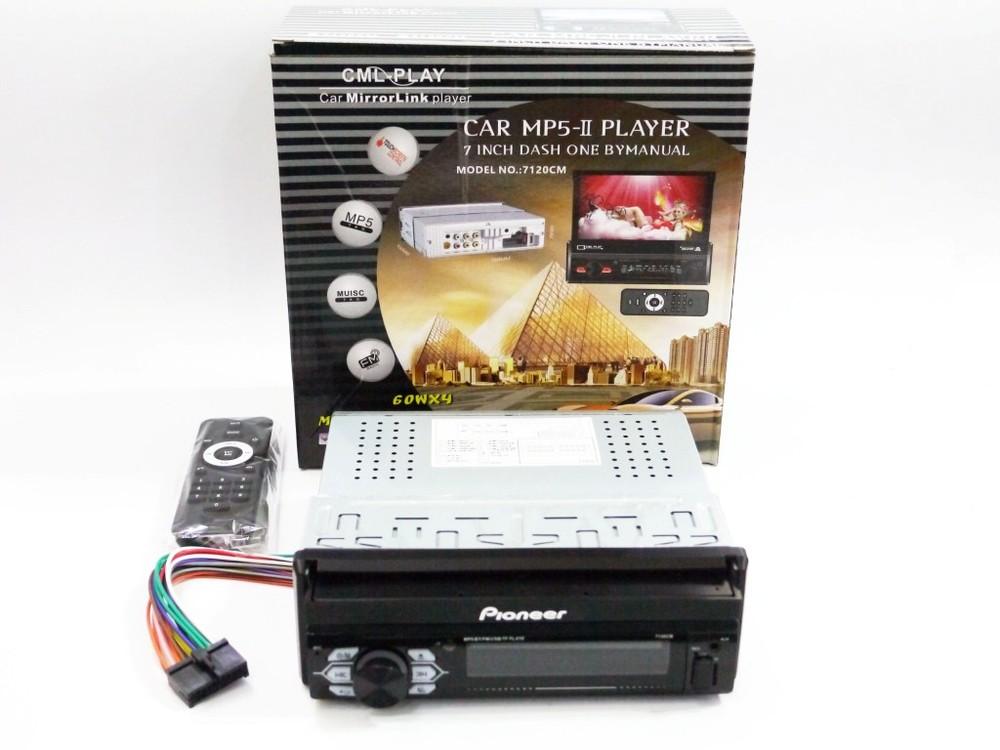 """1din магнитола pioneer 7120cm - 7"""" экран + usb + bluetooth - автоматический выдвижной экран фото №1"""