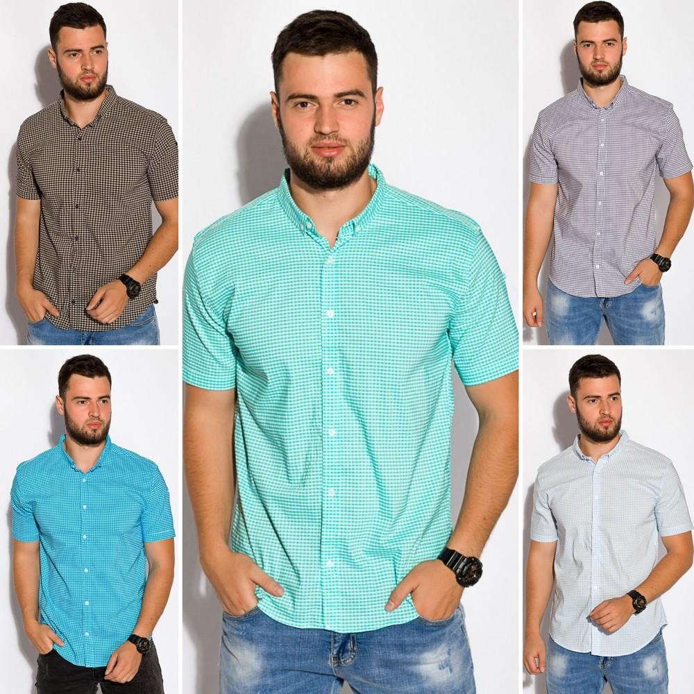 Рубашка с коротким рукавом фото №1