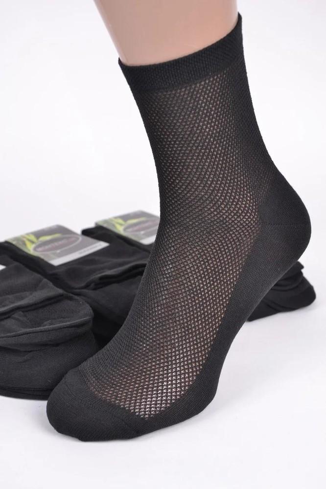 Шкарпетки чоловічі монтекс, бамбук, сітка (еп-me11201) фото №1