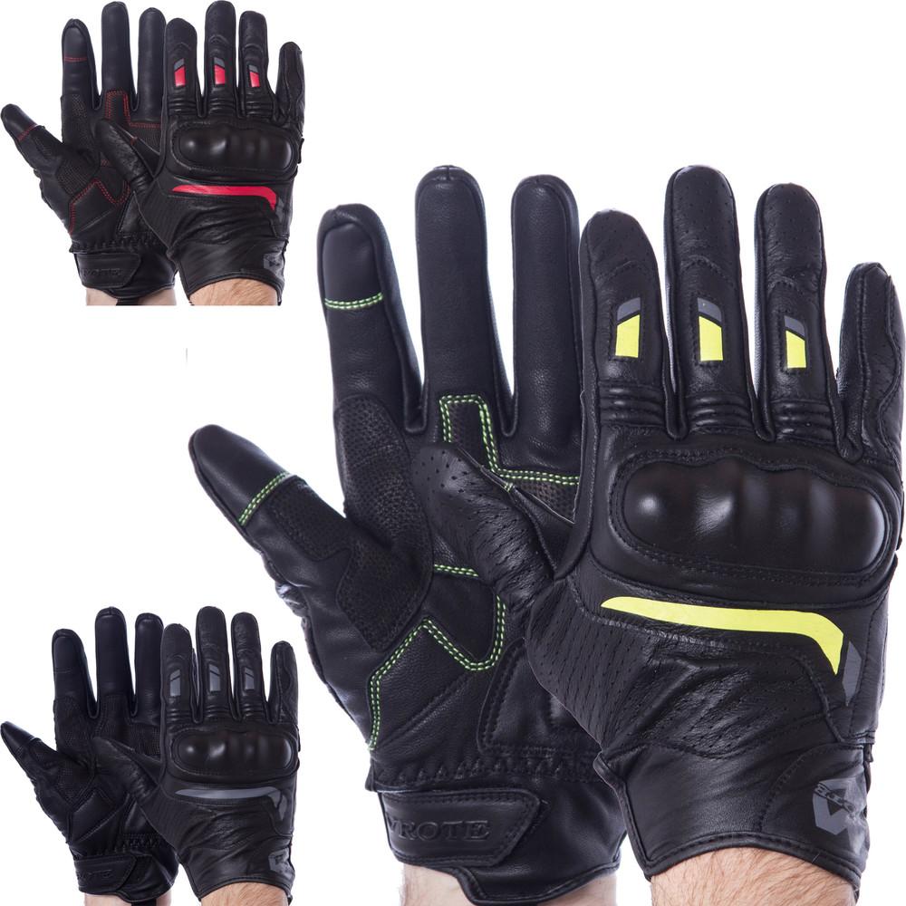 Мотоперчатки с закрытыми пальцами и протектором vrote v005: размер m-2xl (3 цвета) фото №1