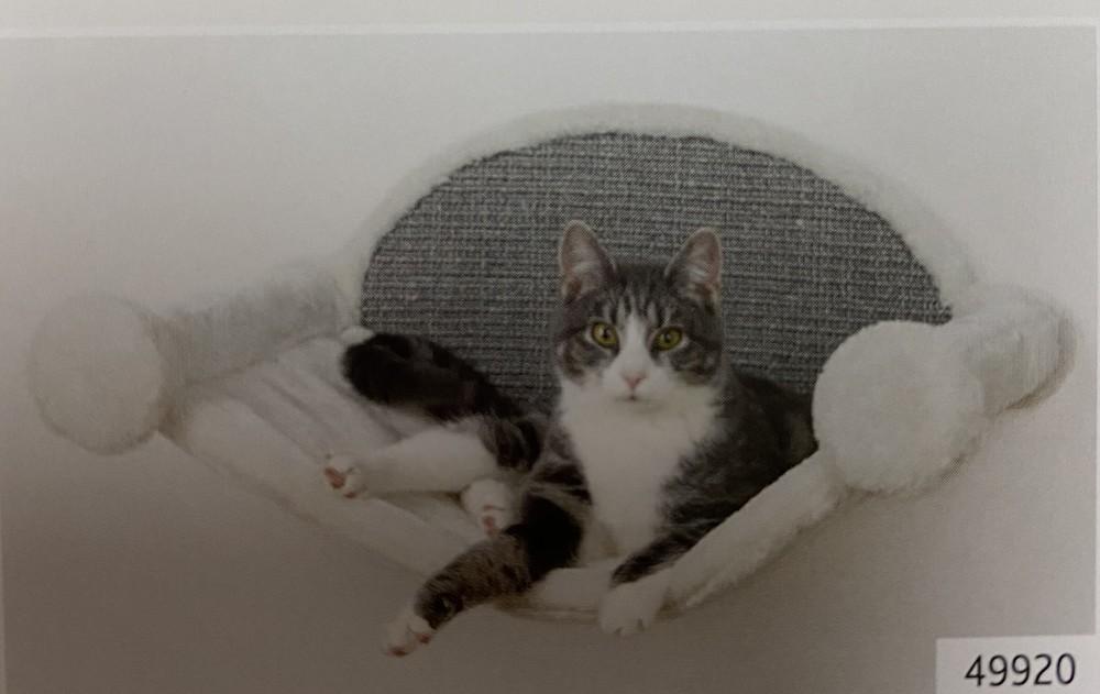 Гамак для кота+ дряпка фото №1