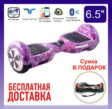 Гироcкутер smart balance pro 6.5 космос (space) taotao app. фото №1